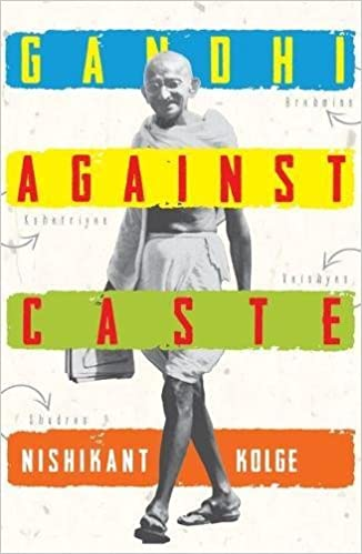 Gandhi Against Caste : An Evolving Strategy To Abolish Caste System In India