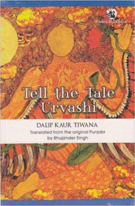 Tell The Tale, Urvashi
