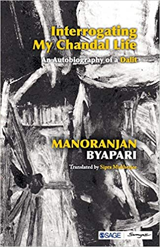 Interrogating My Chandal Life: An Autobiography Of A Dalit