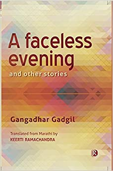A Faceless Evening And Other Stories