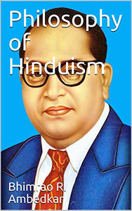 Philosophy Of Hinduism