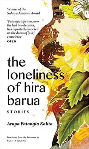 The Loneliness of Hira Barua