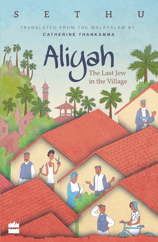 Aliyah: The Last Jew In The Street