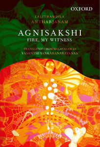 Agnisakshi: Fire, My Witness