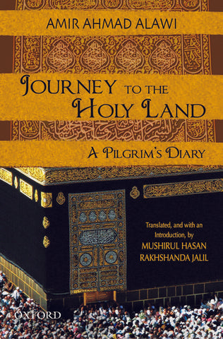 Journey To The Holy Land