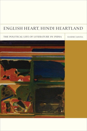 English Heart, Hindi Heartland