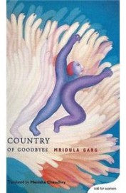 Country Of Goodbyes
