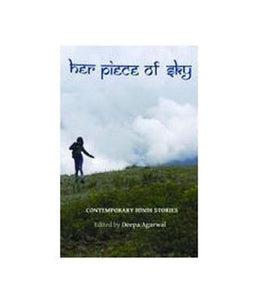 Her Piece Of Sky: An Anthology Of Hindi Women Writers