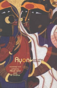 Ayoni And Other Stories