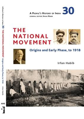 The National Movement- Studies In Ideology And History