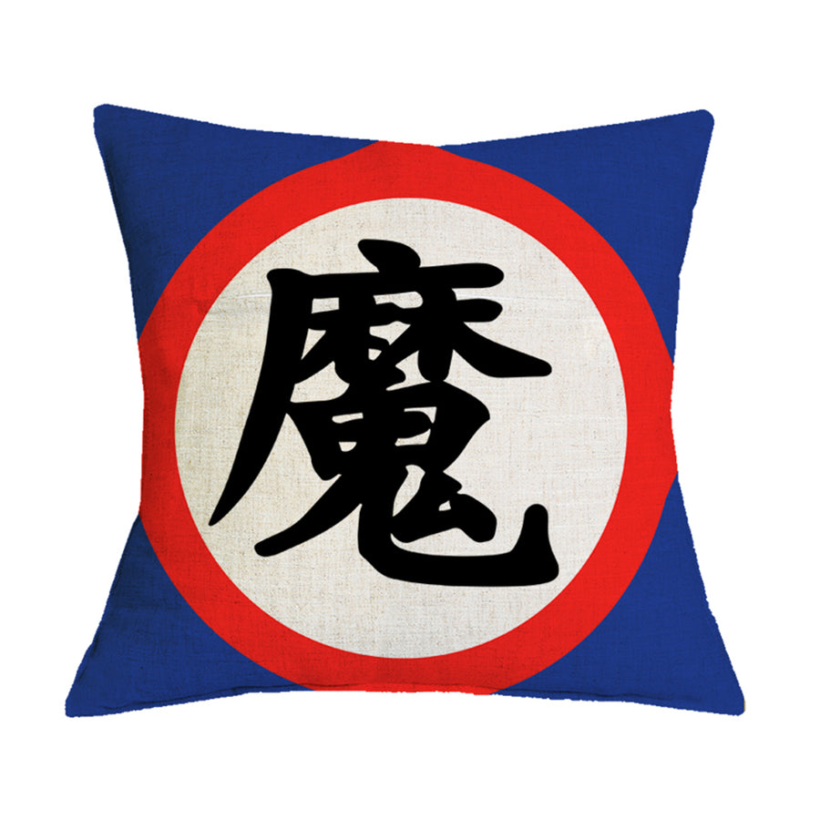 Dragon Ball Z Pillowcase<br>King Piccolo's Kanji
