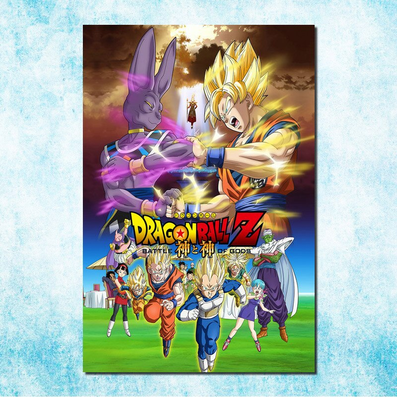 Dragon Ball Super <br>Battle Of Gods Painting