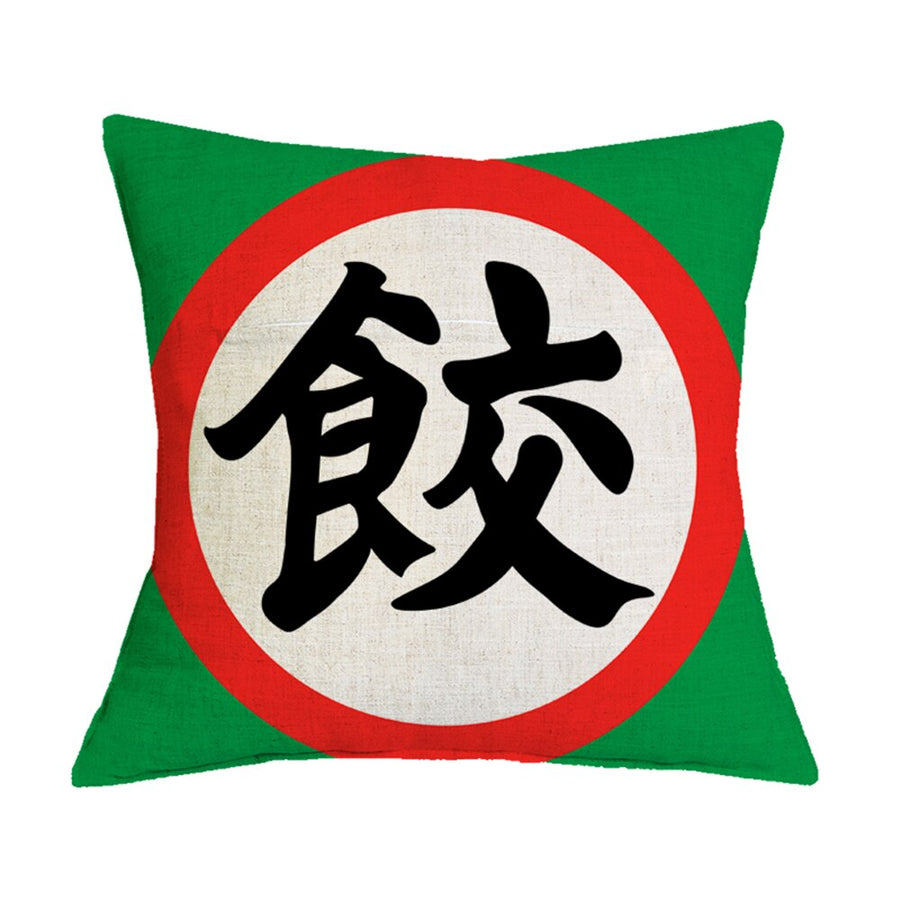Dragon Ball Z Pillowcase <br>Chiaotzu's Kanji