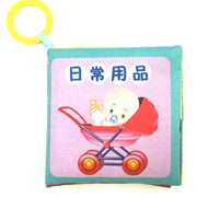 Cute Baby Rattles Toy Soft Animal Cloth Book Stroller Hanging Early Learning Baby Toys