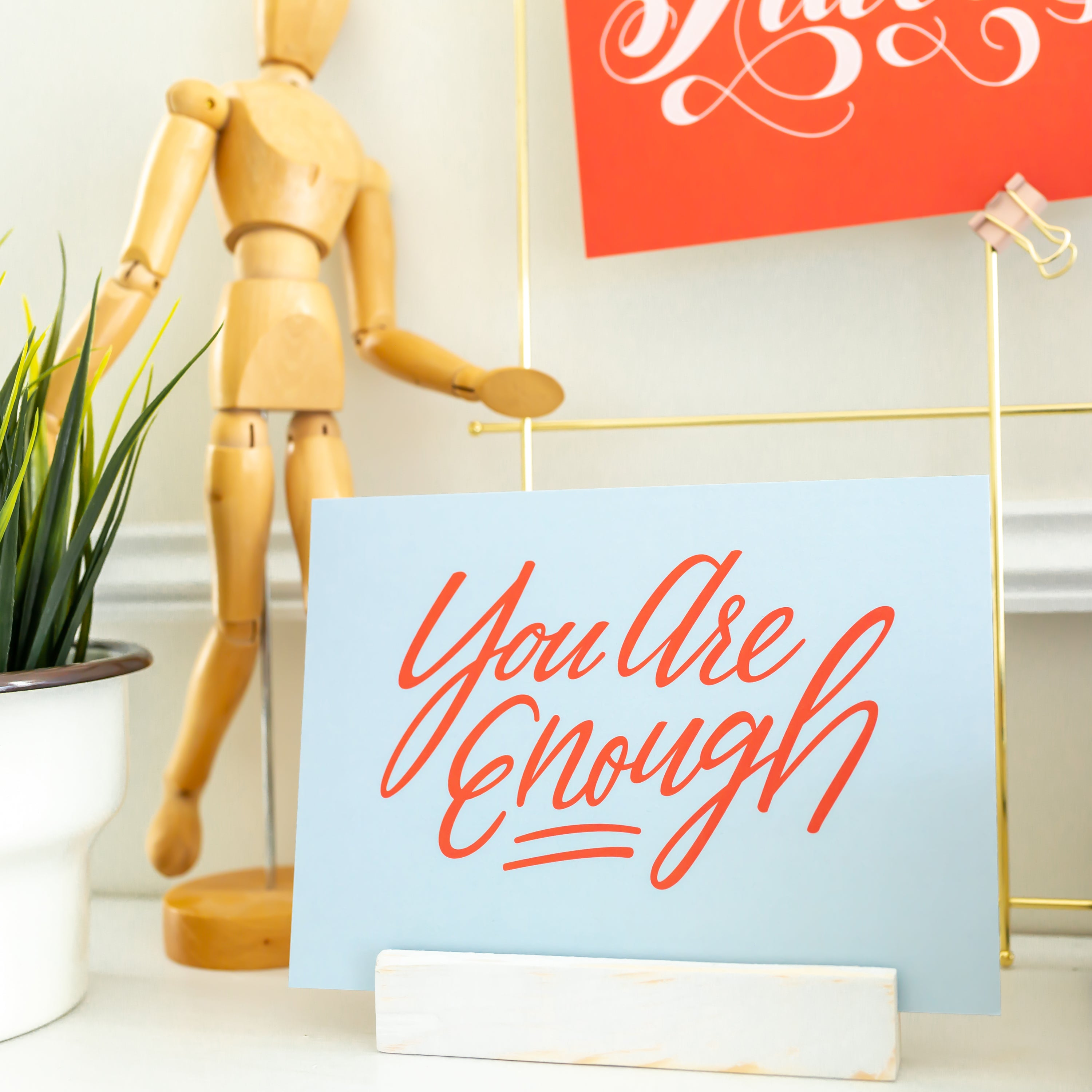 You are enough set
