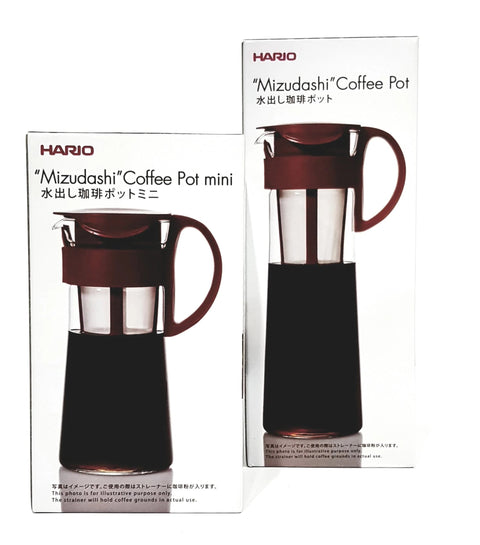 Cosmorex coffee roaster canberra HARIO COLD BREW
