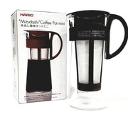 Cosmorex coffee roaster canberra HARIO COLD BREW 600ml