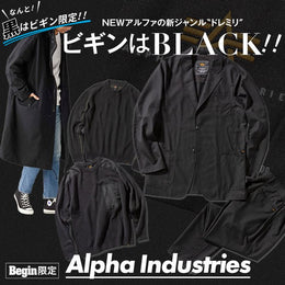 Begin限定BLACK 【Alpha Industries】
