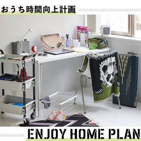 ENJOY HOME PLAN