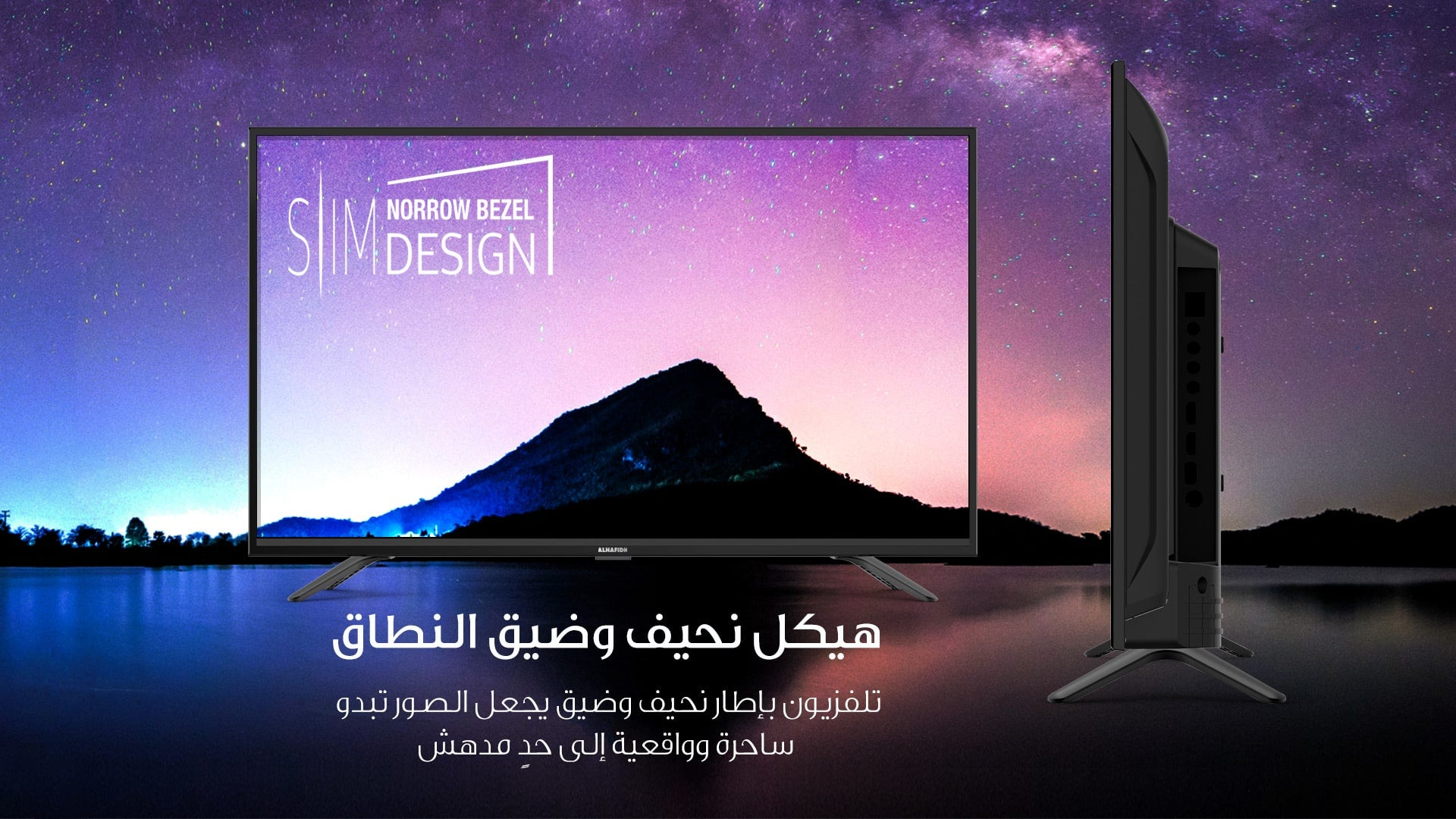 slim narrow bezel design 32d3 tv alhafidh