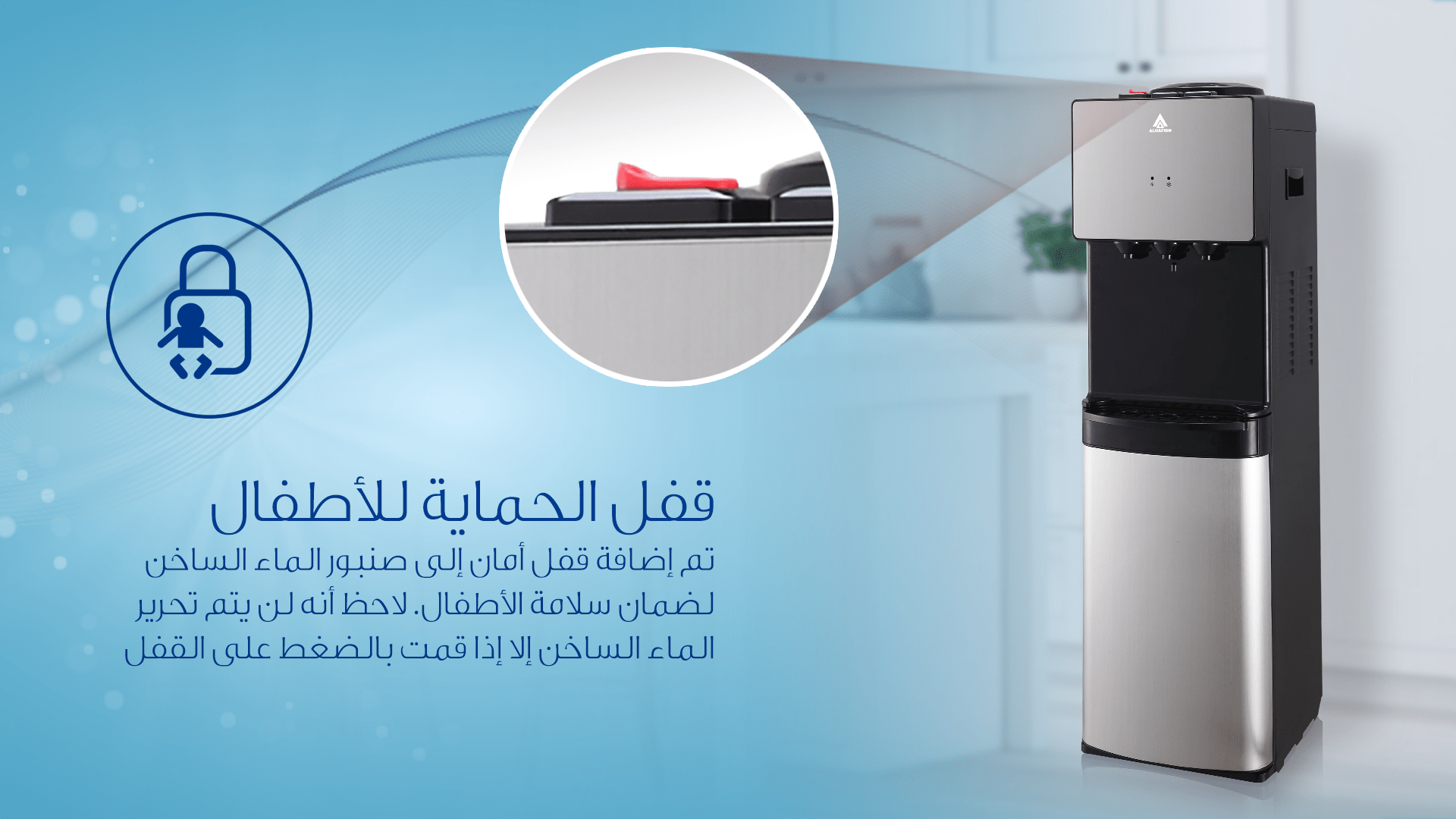 feature Child Lock ALHAFIDH DHA-58SSB Tap Free Standing Water Dispenser