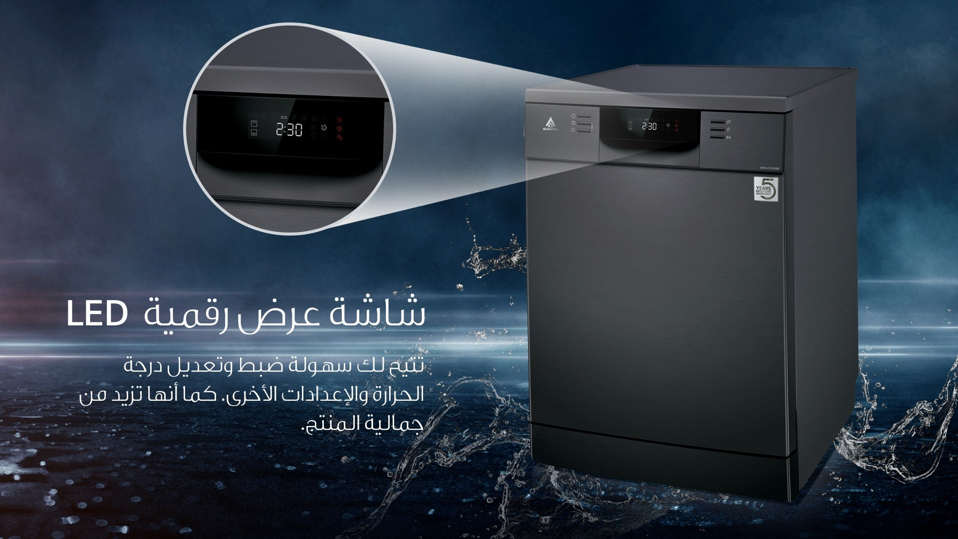 ALHAFIDH Dishwasher LED Display