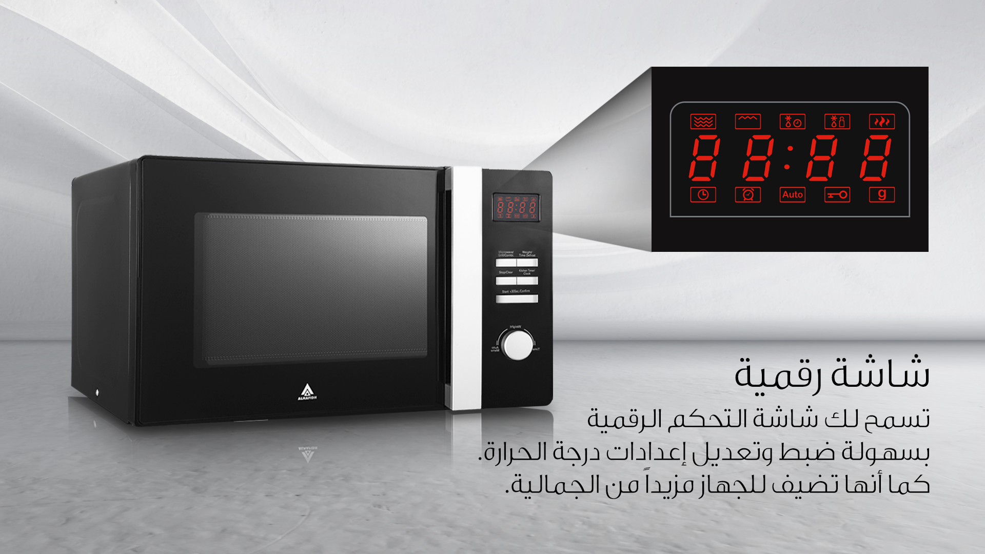 Microwave Oven with Digital Screen