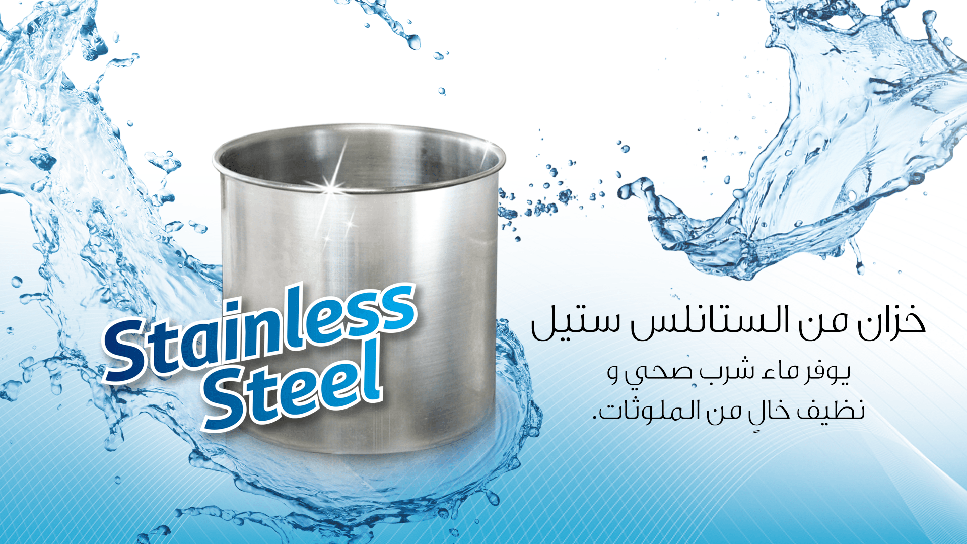 feature Stainless Steel ALHAFIDH DHA-58SSB Tap Free Standing Water Dispenser