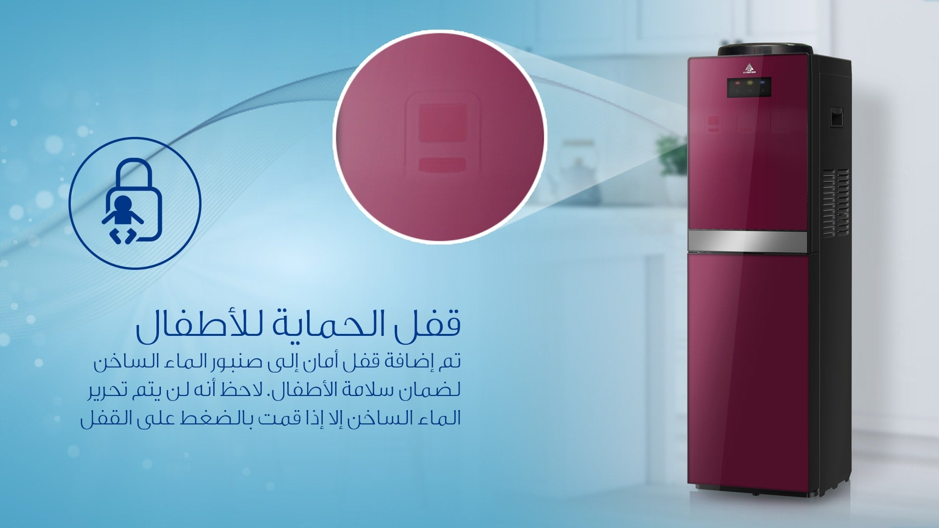feature Child Lock ALHAFIDH Free Standing Water Dispenser 3 Water Tap DHA-78DSR