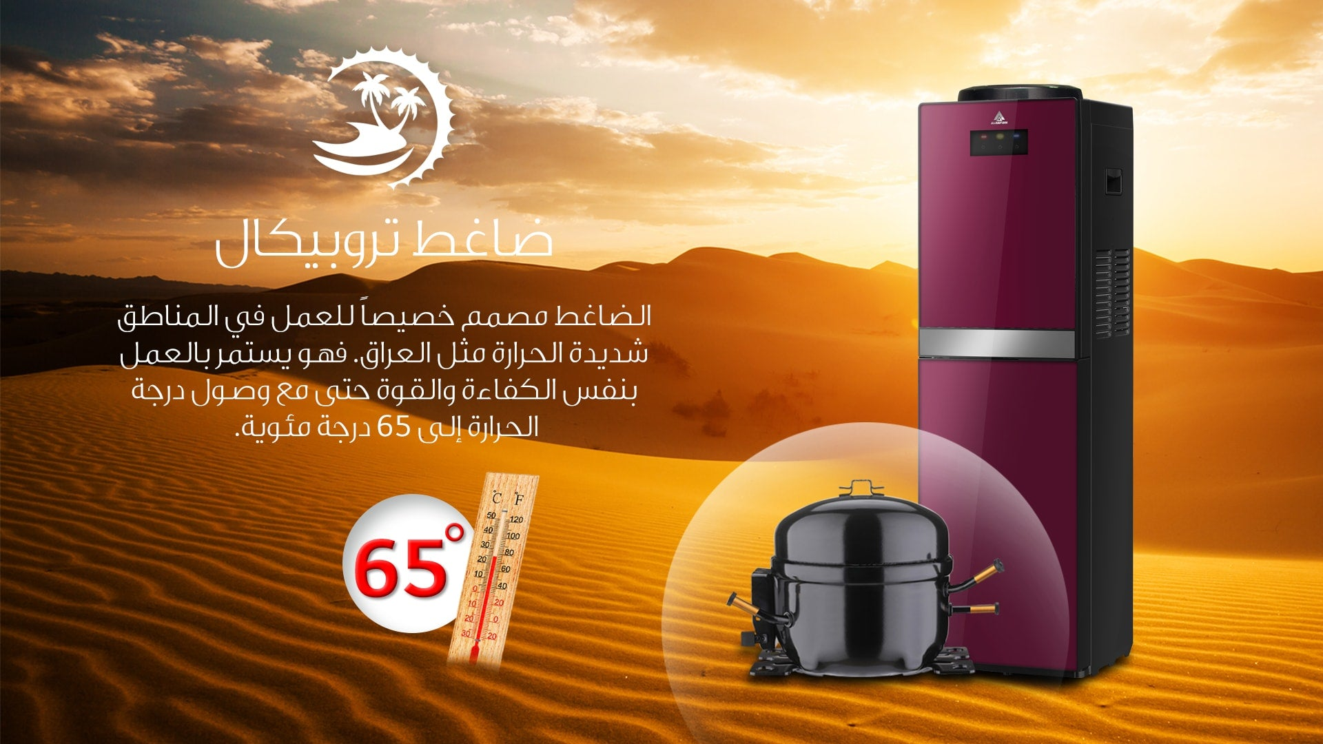 feature Tropical_Compressor ALHAFIDH Free Standing Water Dispenser 3 Water Tap DHA-78DSR