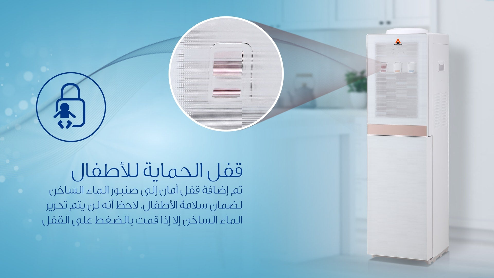 feature Auto_Restart ALHAFIDH DHA-78DSW Tap Free Standing Water Dispenser