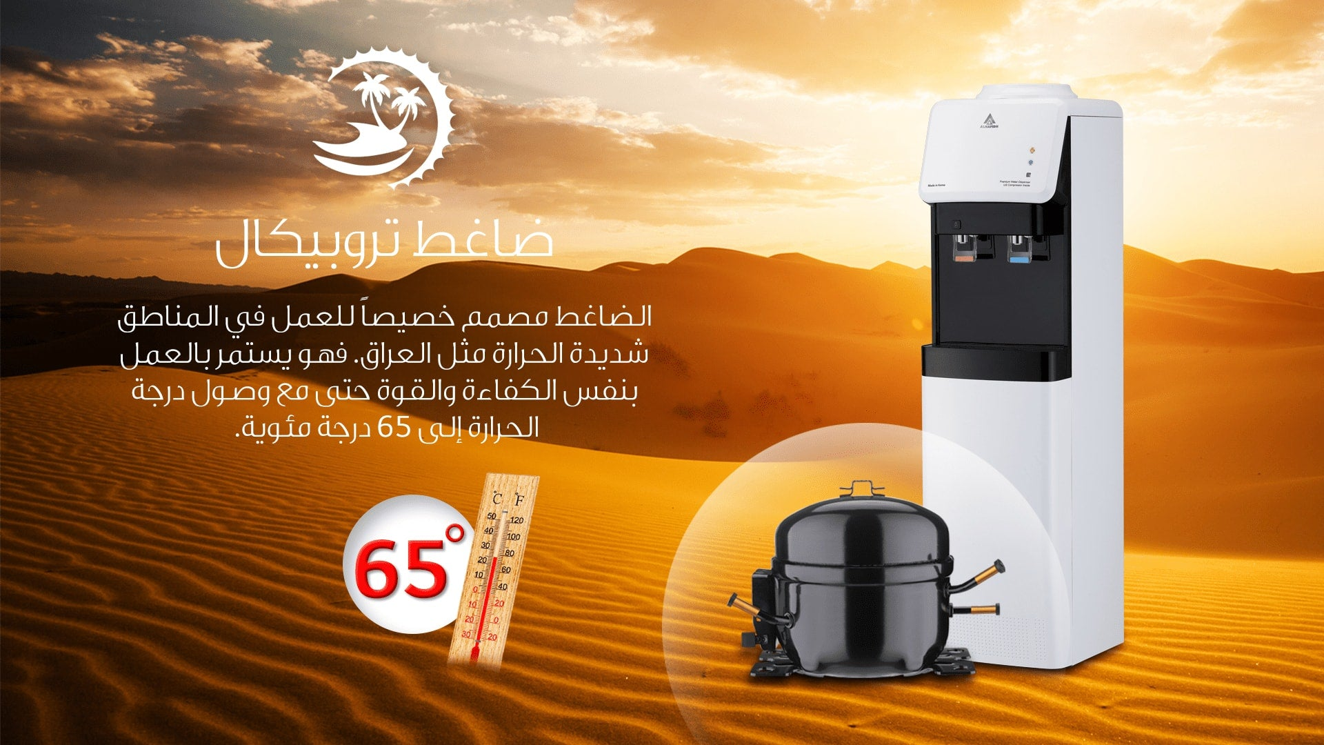 feature Tropical Compressor ALHAFIDH DHA-99KWB3 Tap Free Standing Water Dispenser