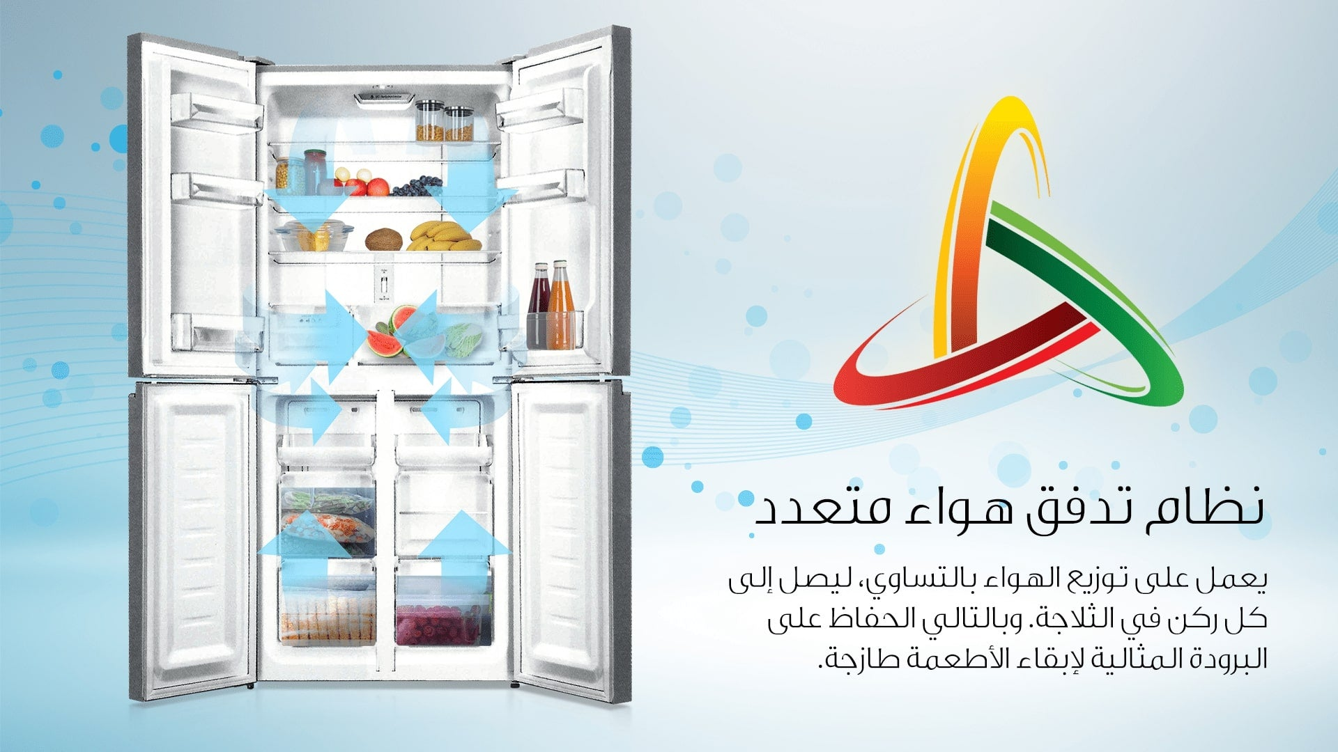 feature Multi Cooling refrigerator