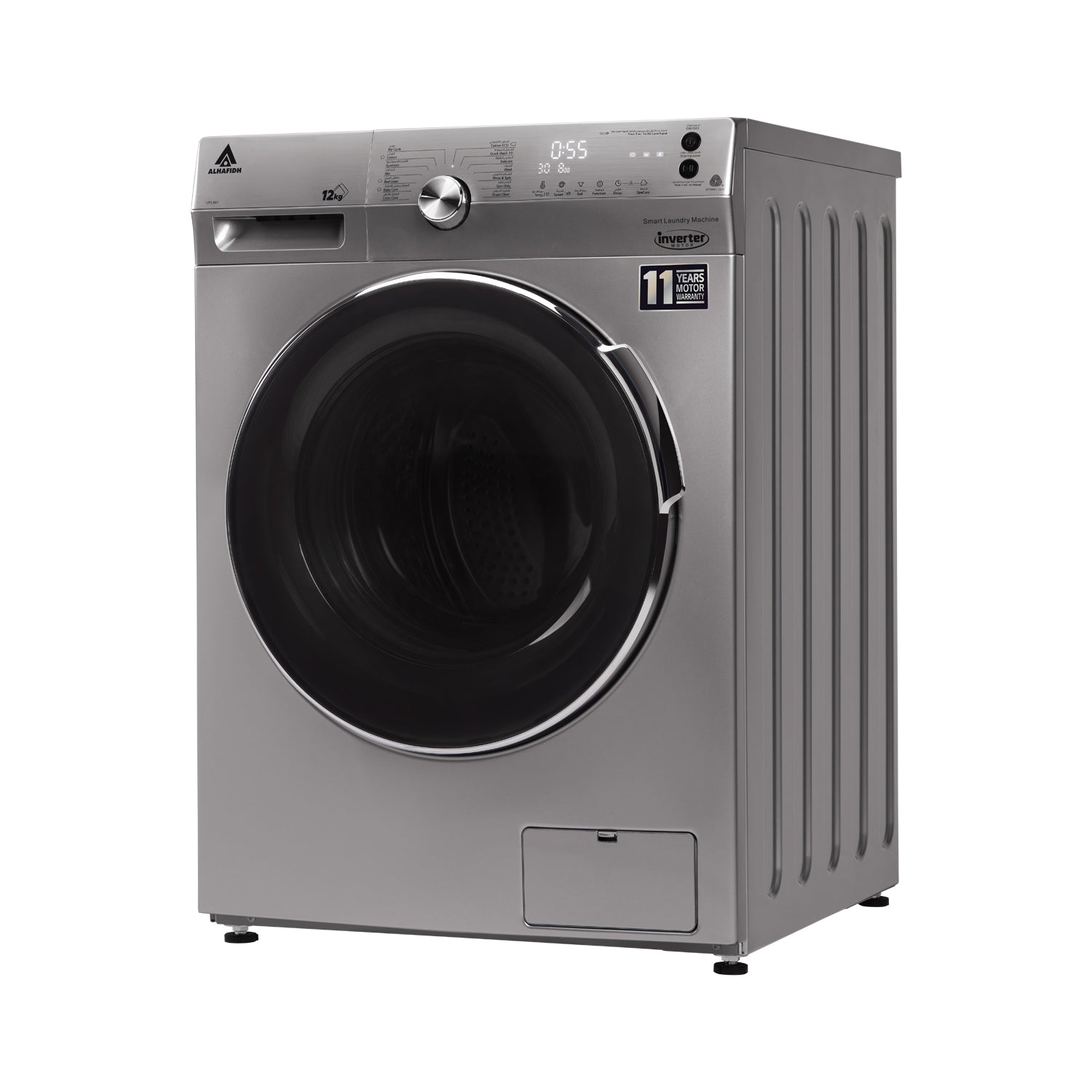 12KG Front Loading Washing Machine