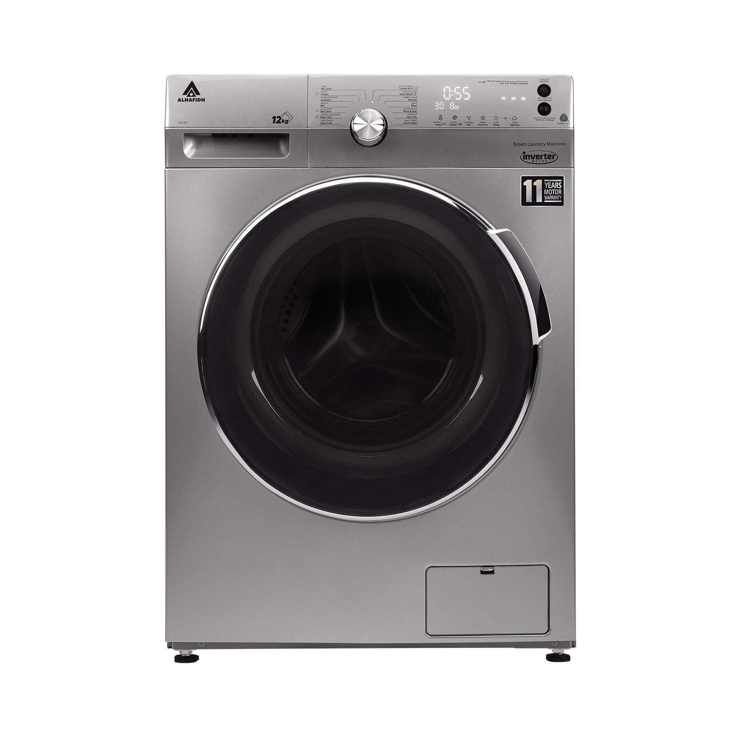 ALHAFIDH12KG Front Loading Washing Machine 12FLS61