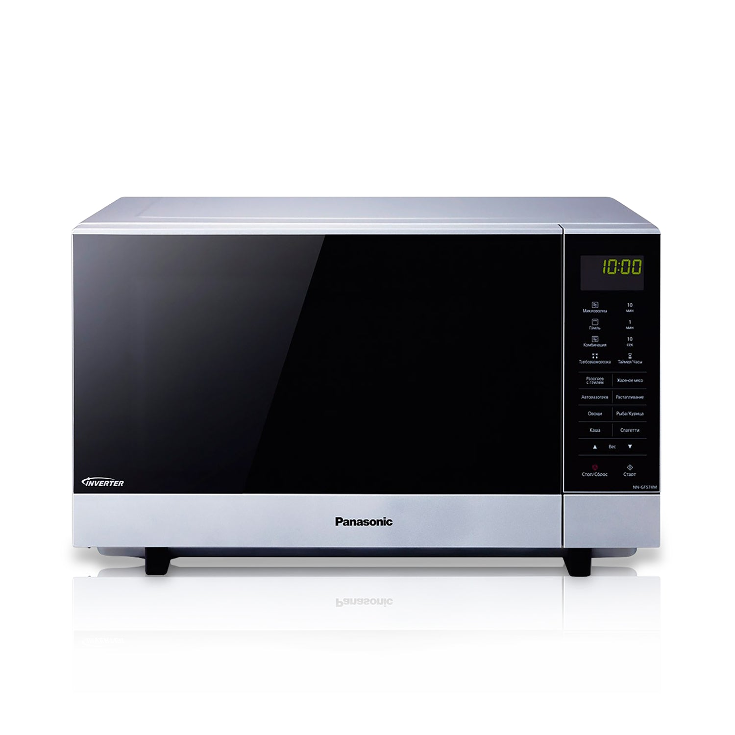 27L Grill Microwave Oven