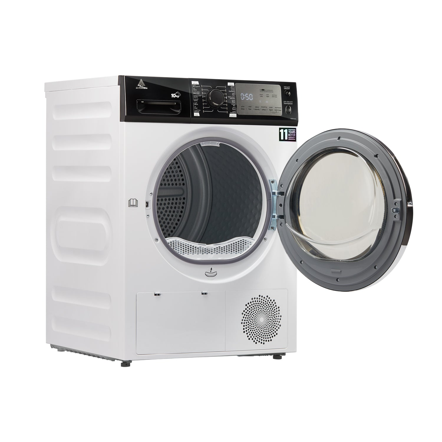 Tumble Dryer 10KG 10DRYW45