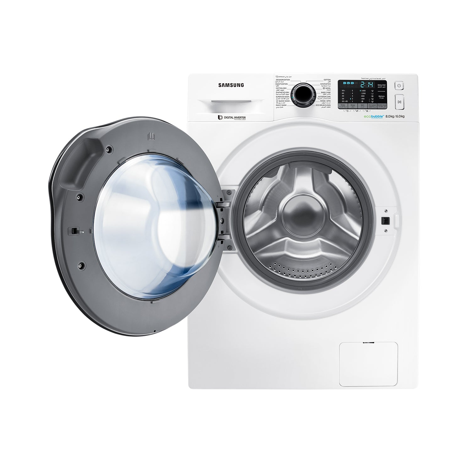 8KG Front Loading Automatic Washer & Dryer