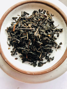 Lapsang Souchong Black Tea 3oz