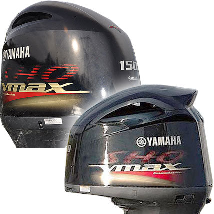 Yamaha SHO Vented Outboard Cover 200-250hp 2010 to 2019