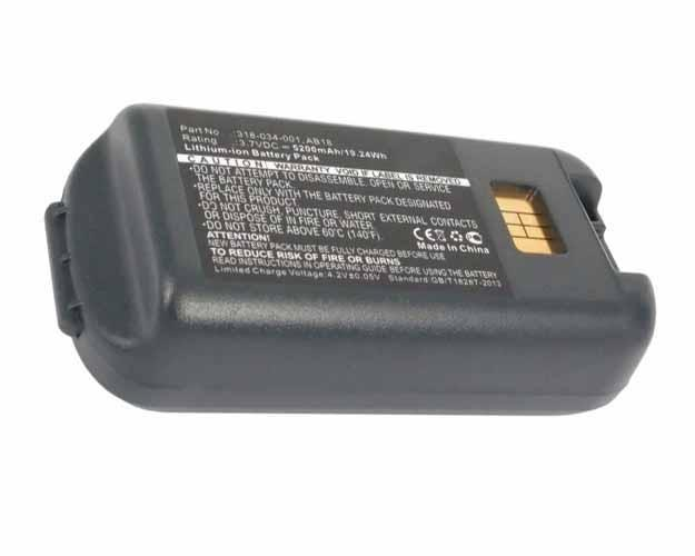 Intermec Norand AB17 Battery - BG-ICK300BX2