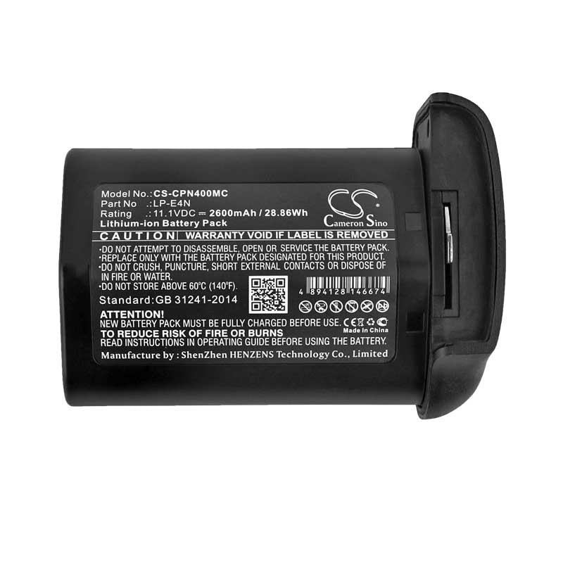 Canon 1DS Mark 3 Battery - BG-CPN400MC3