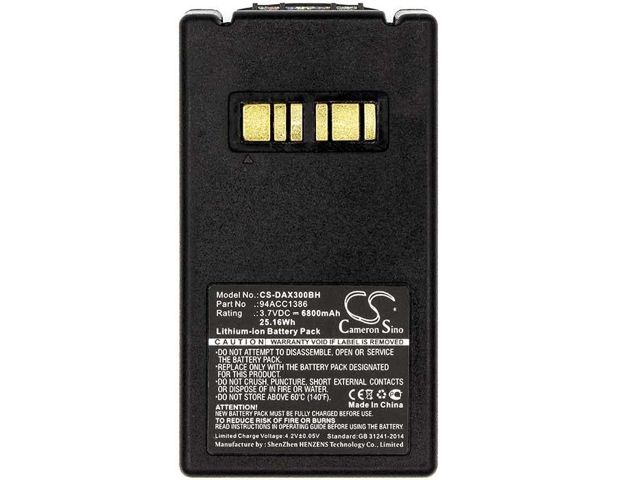 Datalogic MOBIL X3 Battery - BG-DAX300BH3