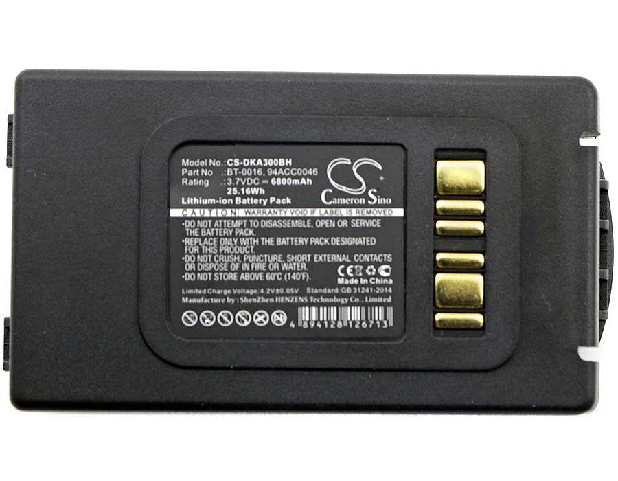 Datalogic 94CC1386 Battery - BG-DKA300BH3