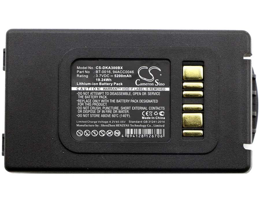 Datalogic 94ACC0048 Battery - BGDKA300BX3