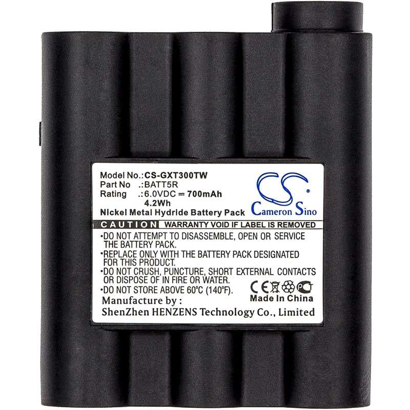Midland GXT450VP1 Battery - BG-GXT300TW3