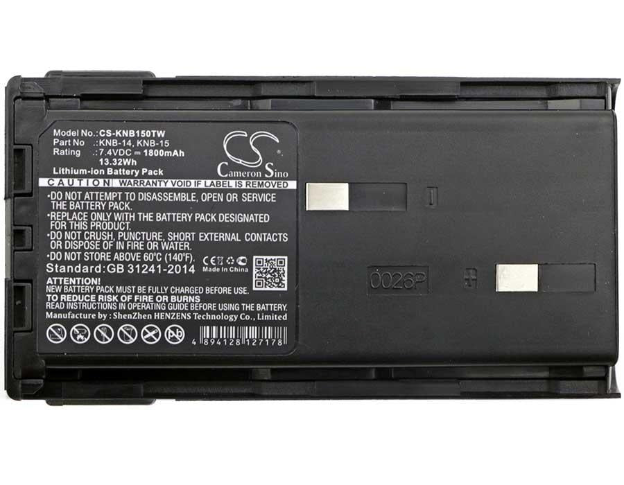 Kenwood TK-378G Battery - BG-KNB150TW3