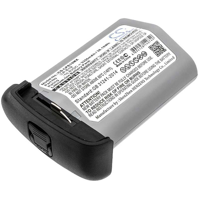 Canon 1D Mark IV Battery - BG-LPE19MX2