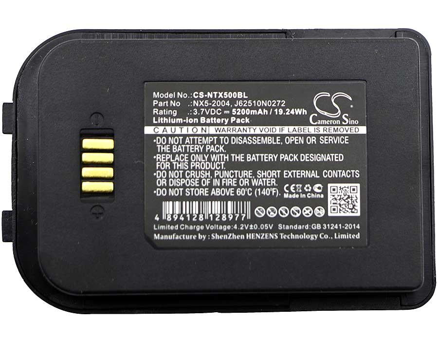 Handheld Nautiz X5 eTicket Battery - BG-NTX500BL3
