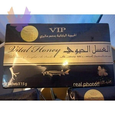 Vital Honey MENS Helth To Improve and Increase Sexual Ability (4 Box-40 Sachet) - honey